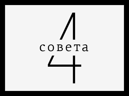 Как создать заметный логотип