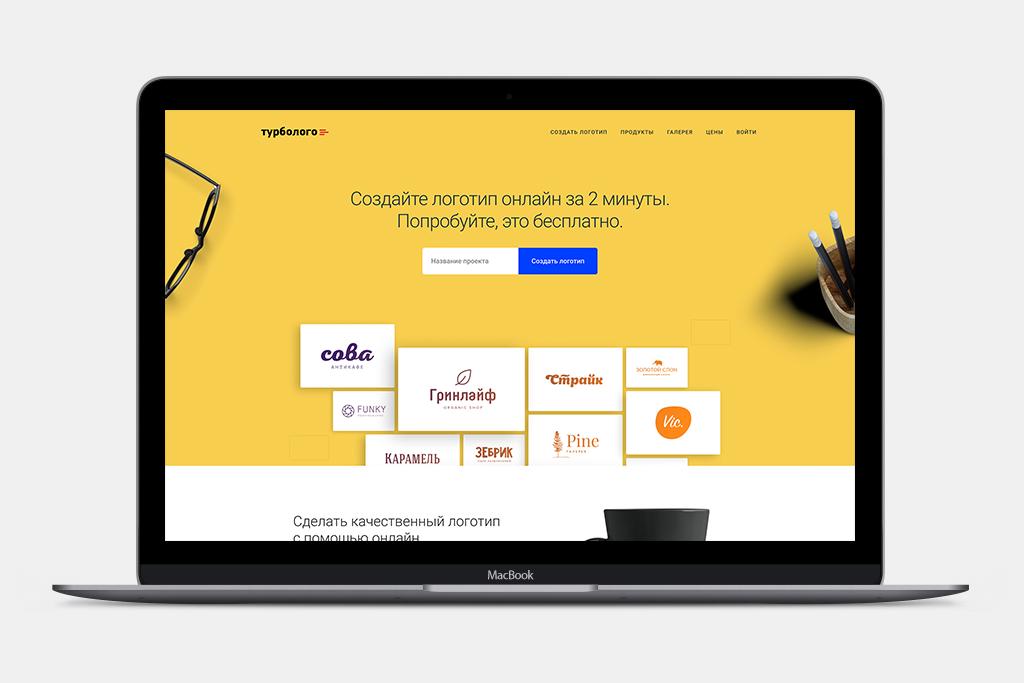 Создать логотип онлайн