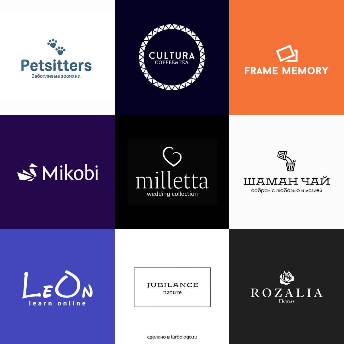 Лучшие логотипы, апрель 2018