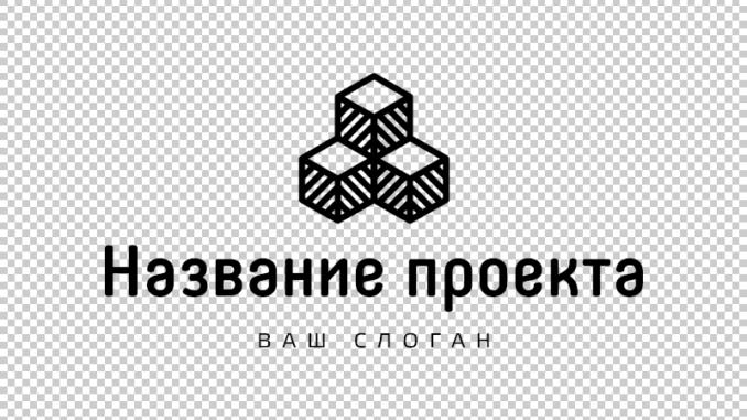 Как сделать прозрачный логотип в фотошопе фото 888