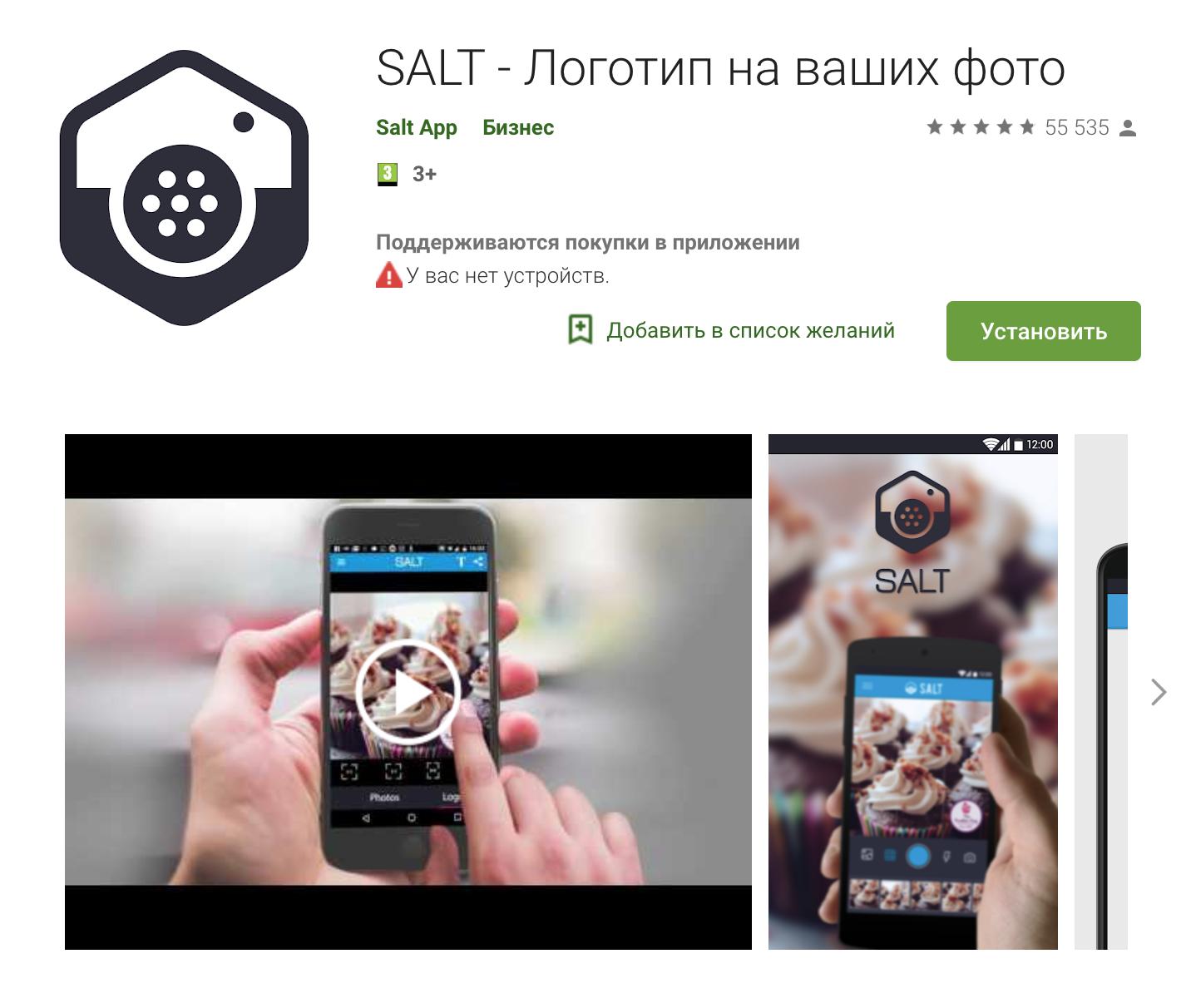 как добавить логотип на фото в айфоне сделать красиво технология