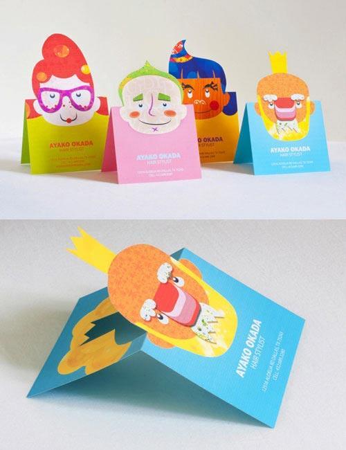 Развлекательные визитки