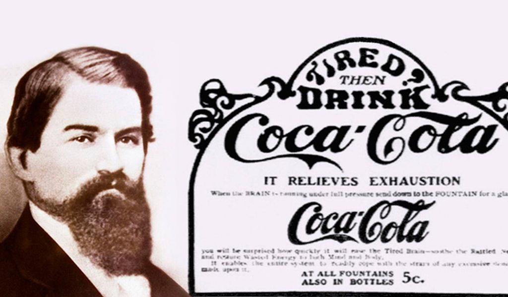 История бренда Coca Cola