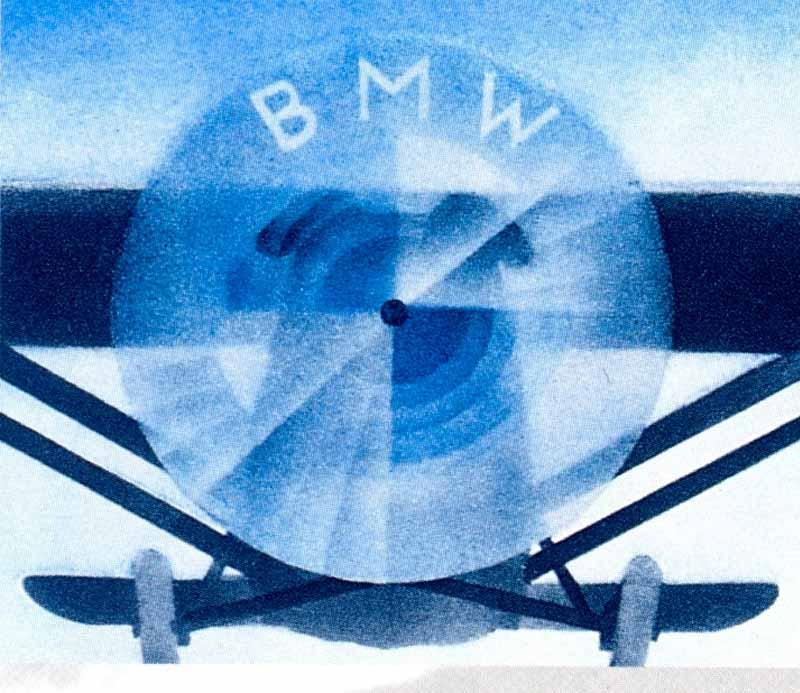 БМВ пропеллер