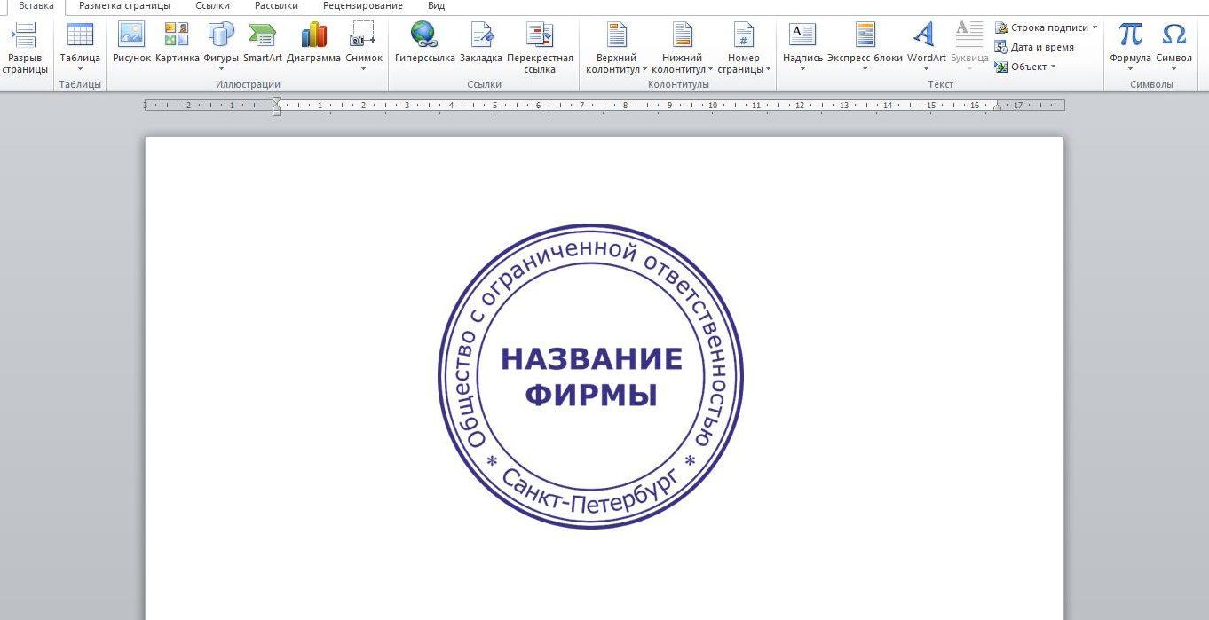 Как сделать печать на компьютере