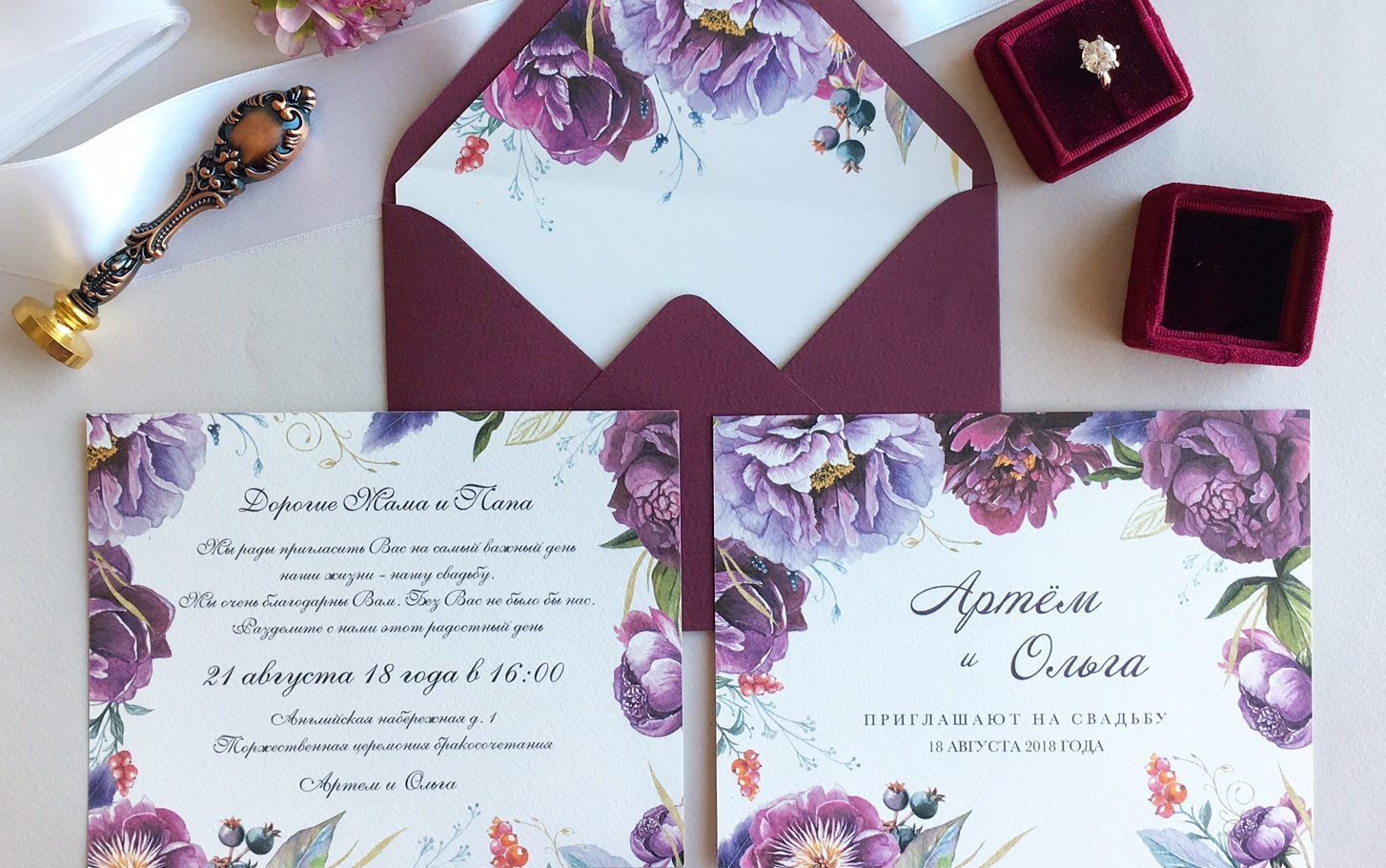 Дизайн пригласительных на свадьбу