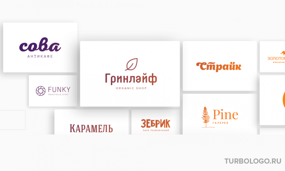 Генератор логотипов