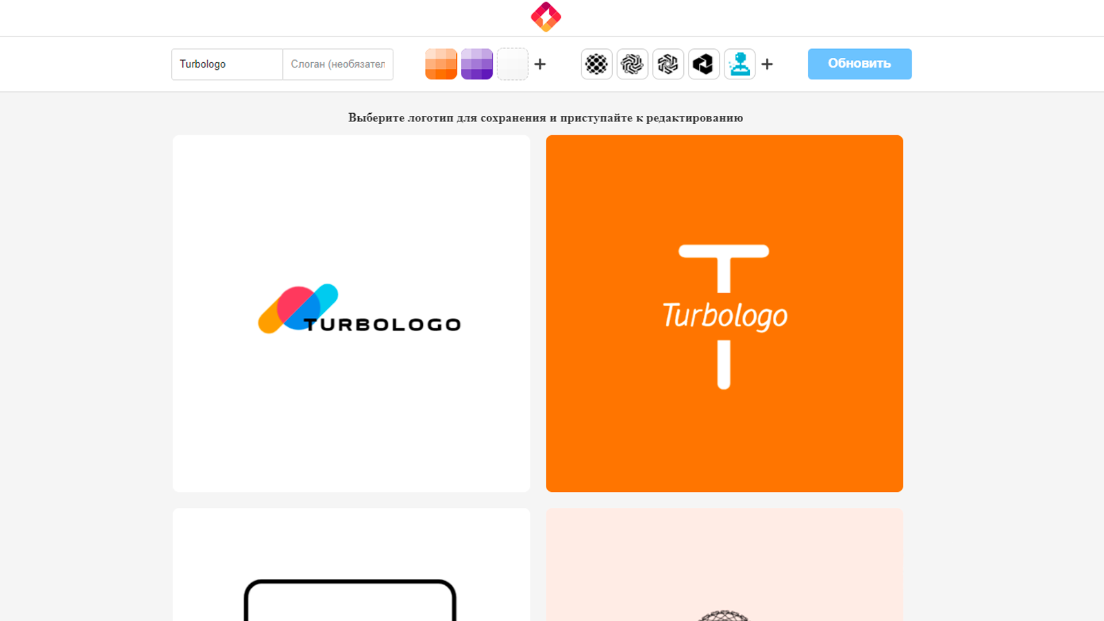 Турболого дизайн лого